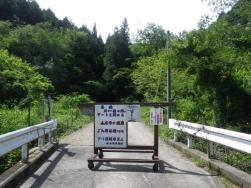 駐車場への橋