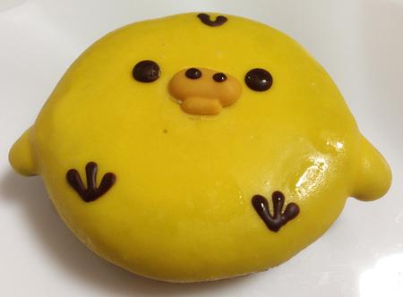リラックマドーナツ