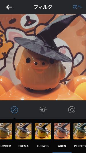 instagramに投稿したリラックマ画像