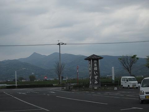 sl-480-187.jpg