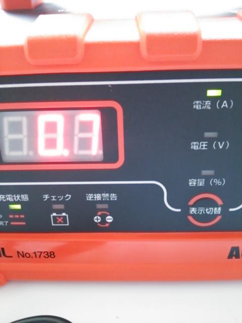 バッテリーアンペア