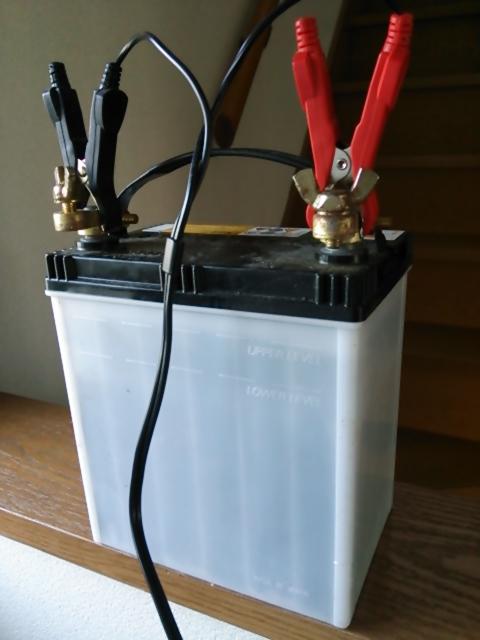 バッテリー充電1