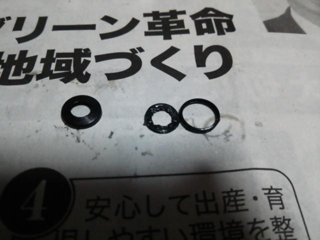 09エメラルダス修理3