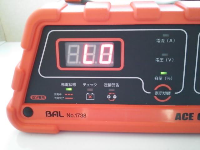 バッテリー充電2