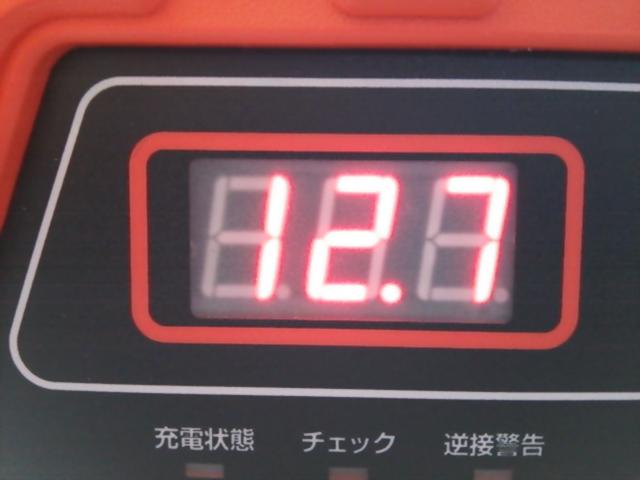 バッテリー充電3