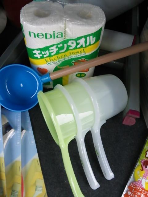 塗装準備2