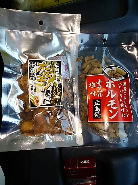 広島ホルモン1