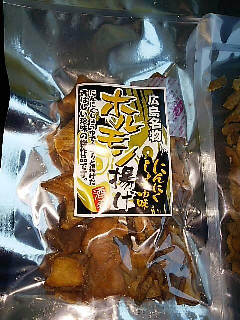 広島ホルモン2