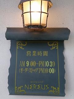 150125f.jpg
