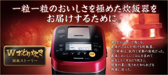 s_炊飯器1