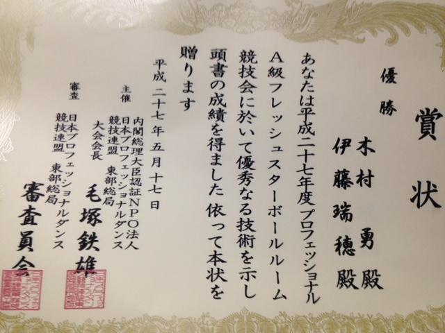 0517 賞状