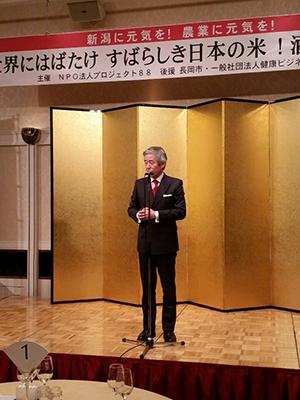 新潟に元気を講演会2
