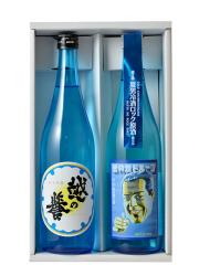 夏酒セット(小)