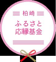 spage_logo.png