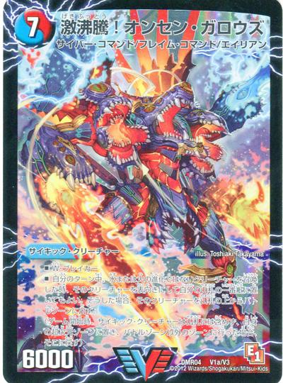 card100003620_1.jpg