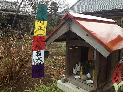 hatsuuma_2.jpg