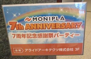 monipl.jpg