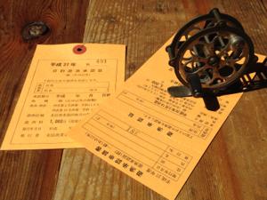 blog_2015_03_28_1.jpg