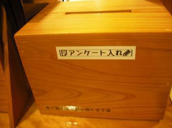 繧「繝ウ繧ア繝シ繝・convert_20141210194056