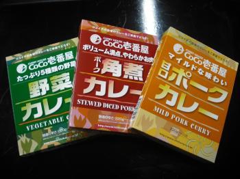 繧ォ繝ャ繝シ_convert_20141215164306