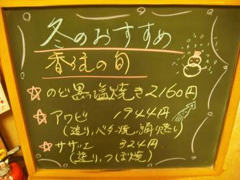 縺翫☆縺吶a_convert_20150115194340