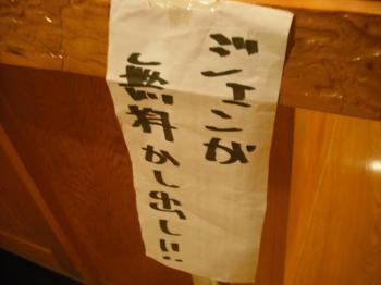 縺倥∞繧薙′_convert_20150225200140