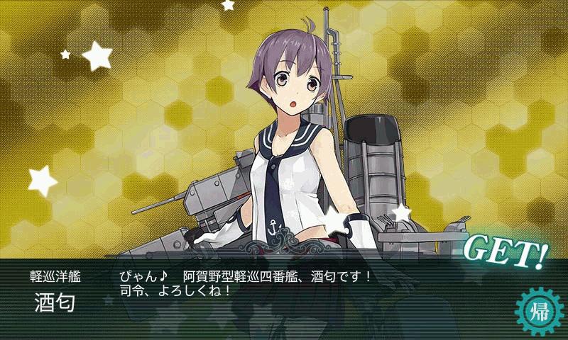 艦これの画像2