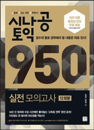 sinagon950.png