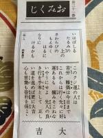 2015おみくじ