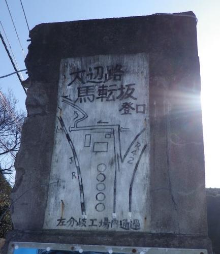 20141231kumanokodo (4)