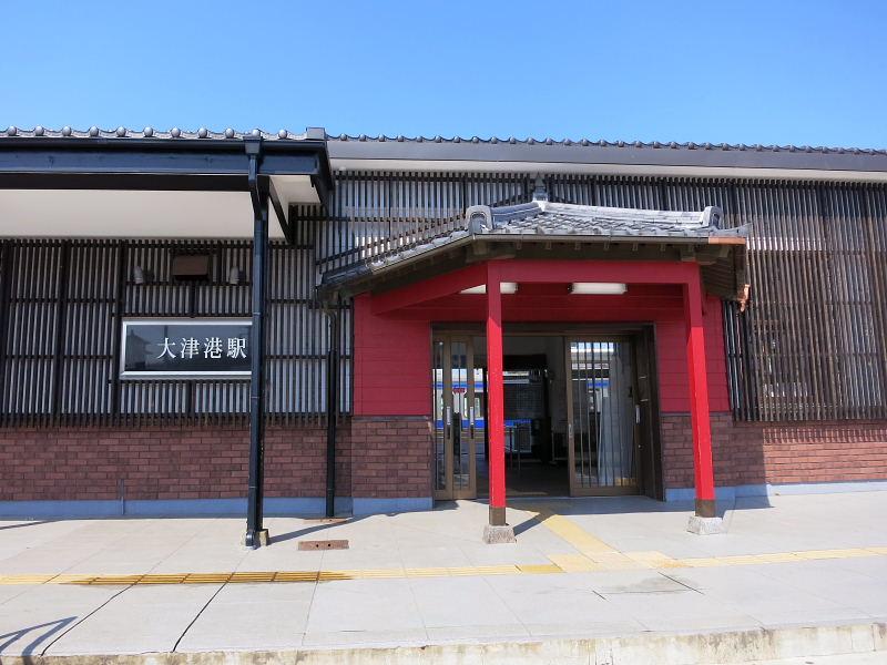大津港駅4