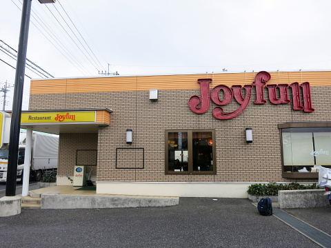 ジョイフル牛久店