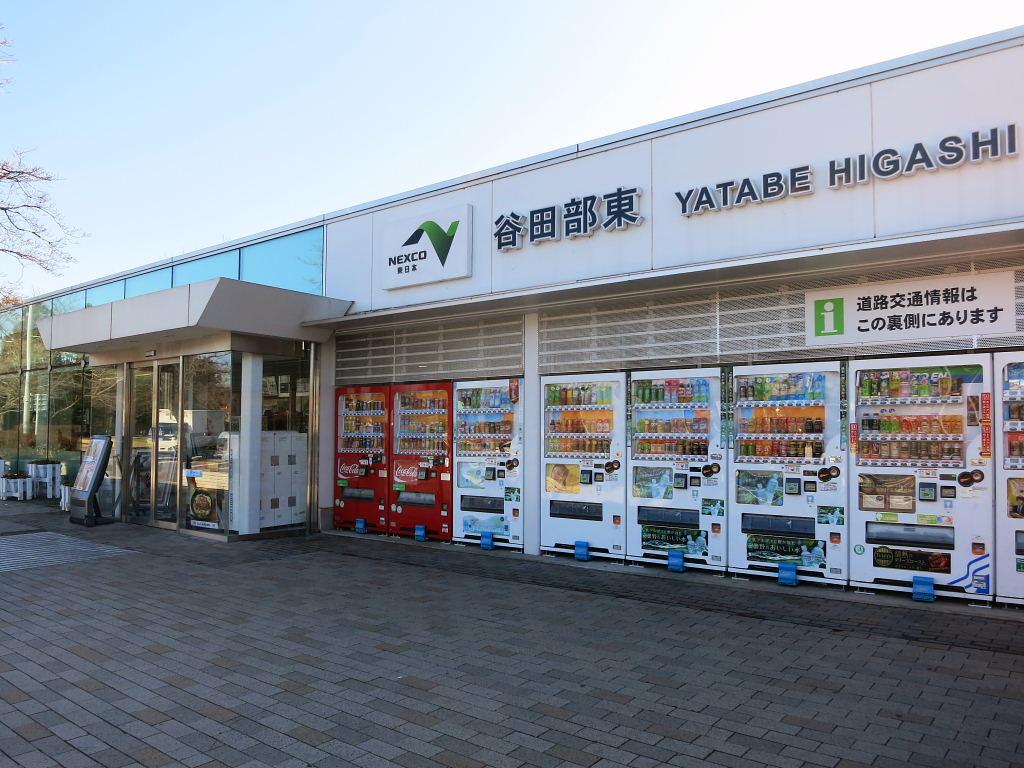 谷田部東PA1