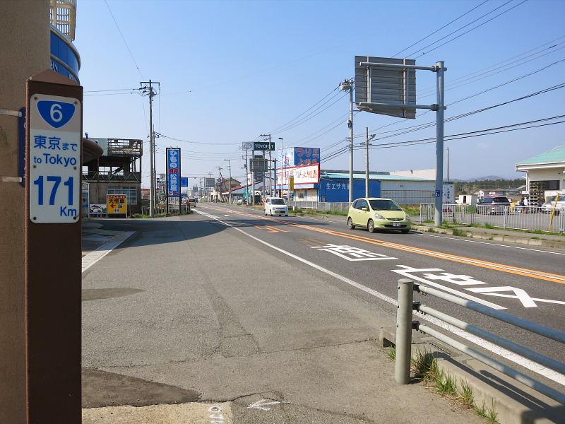 国道6号171km