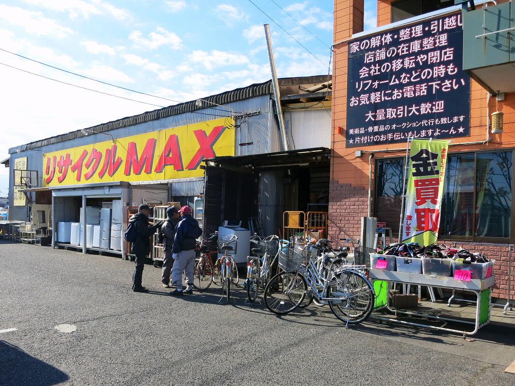 リサイクルMAX