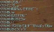 SRO[2015-04-19 22-55-47]_22