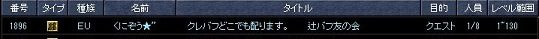 SRO[2015-04-19 22-57-16]_20
