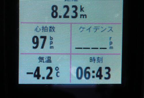 20150103_yabitu_1