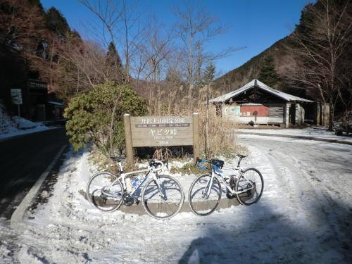 20150103_yabitu_9