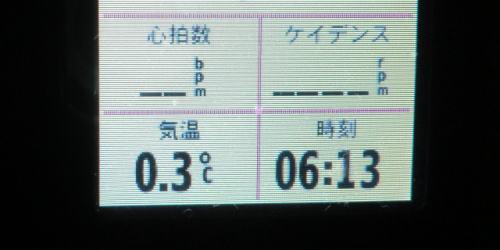 20150110_yabitu_1