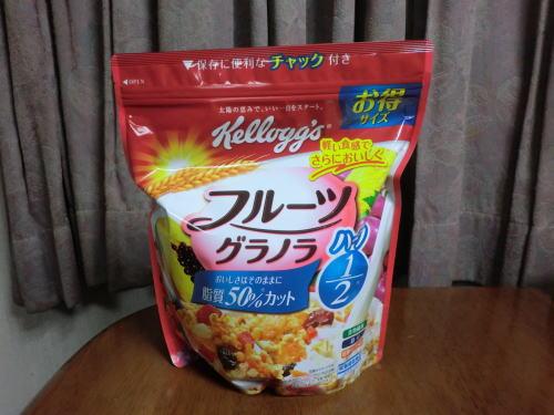 20150115_fruit_granola_1