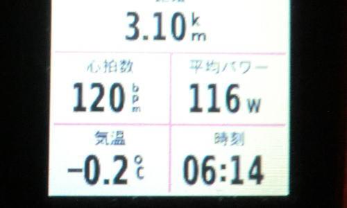 20150125_yabitu_1