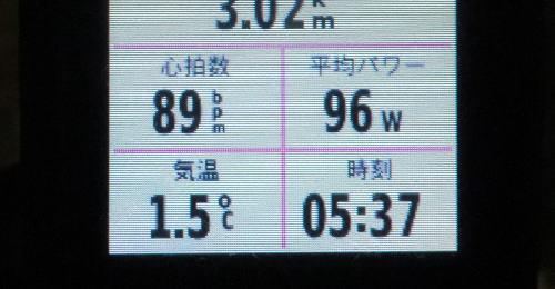 20150221_yabitu_1