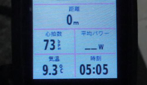 20150322_yabitu_2