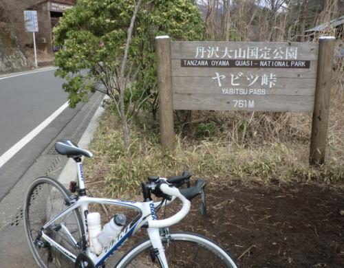 20150328_yabitu_1