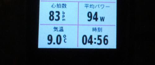 20150328_yabitu_2