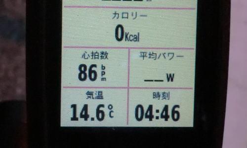 20150425_yabitu_1