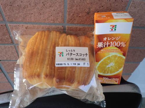 20150429_yabitu_2