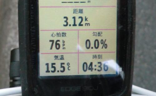20150523yabitu_1