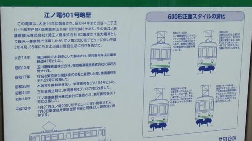koto-shiomi (7)